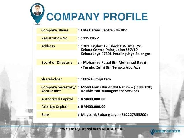 career centre training company profile