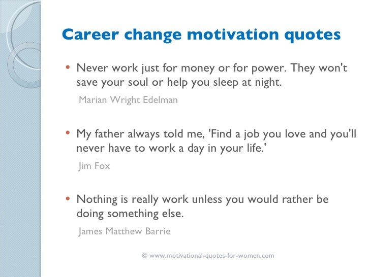 career change motivational quotes
