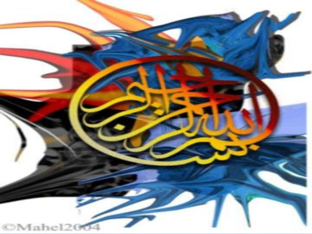 Managing Careers By Mr. Muhammad Abdullah