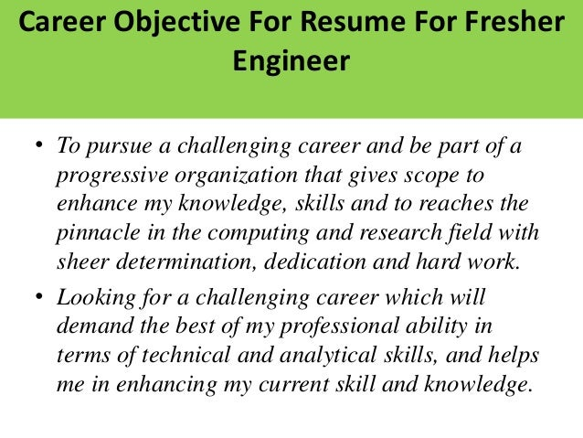 what is my career objective