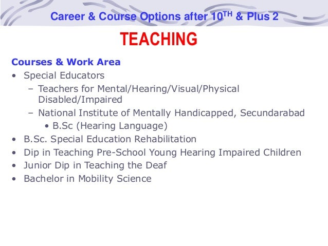 careers for hearing impaired