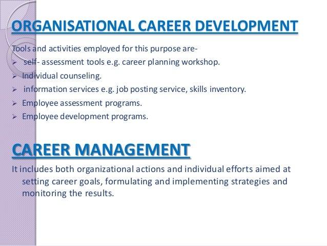 career planning strategies