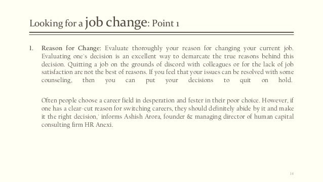 reason to change jobs