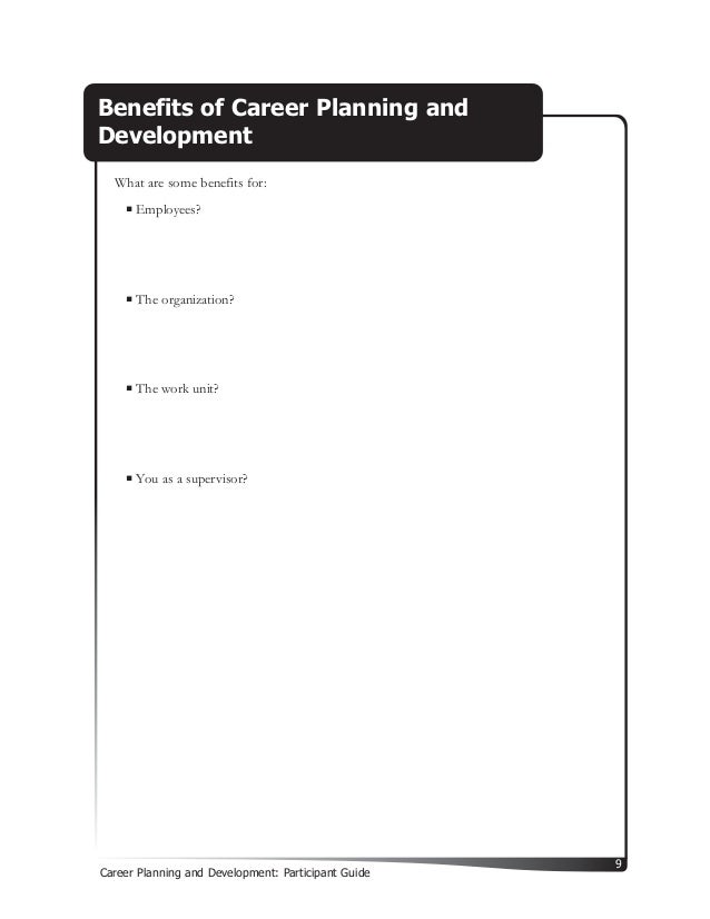 Career Planning and Development Participant Guide