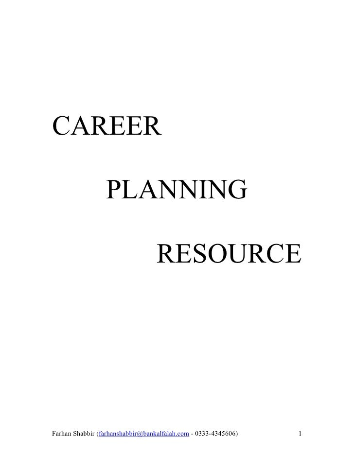 Career Planning Resource