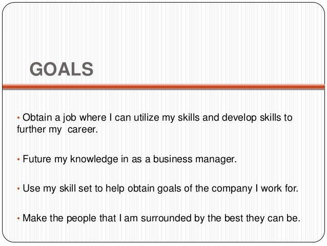 sample career goals