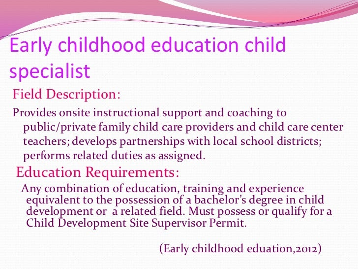 child care providers duties