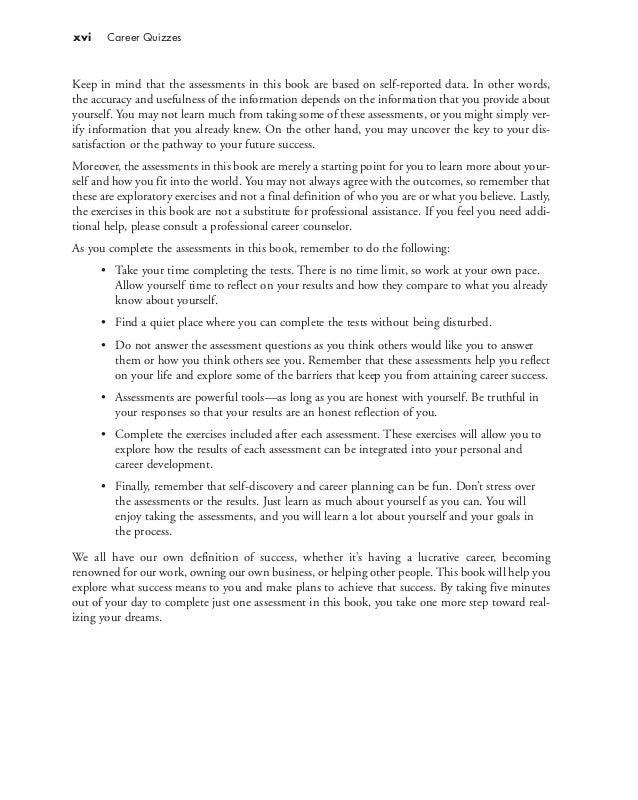 career assessment quiz