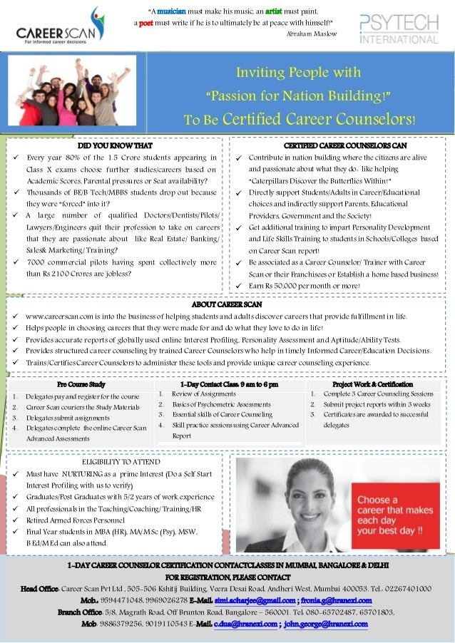 Career Guidance Counselling Certification
