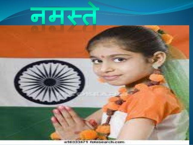 Indian Deaf Children
