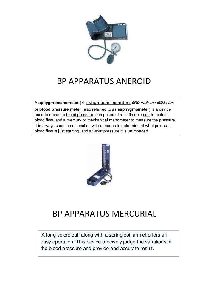 Caregiving Equipments