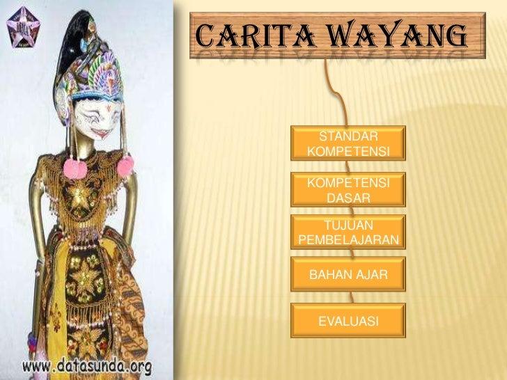 Carita Wayang