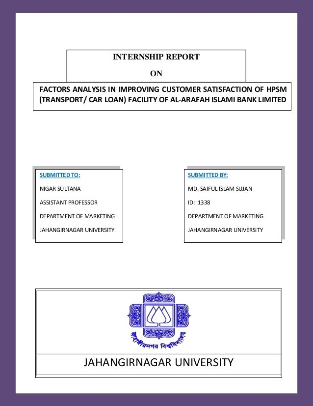 a internship report of hrm practices o al arafah islami bank Read this essay on customer satisfaction level of al-arafah  islami bank limited internship report on  hrm practices in dhaka bank.