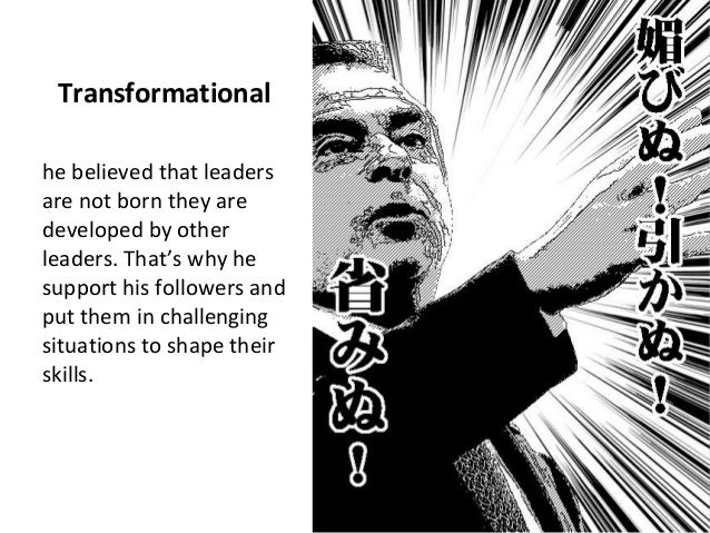 in what ways is carlos ghosn a visionary leader Analyses the leadership of carlos ghosn, ceo of nissan motor corporation  essay  organisation was also changed into a simpler and more efficient way   an example of this visionary leadership is his empathy to the new generation of  cars.