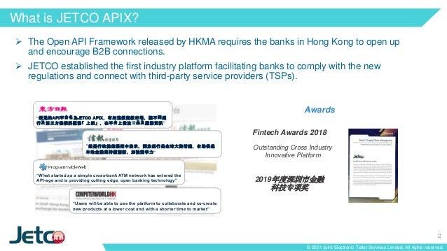 apidays LIVE Hong Kong 2021 - API Ecosystem and Banking Open API Phase III & IV by Carl Seto, JETCO Slide 2