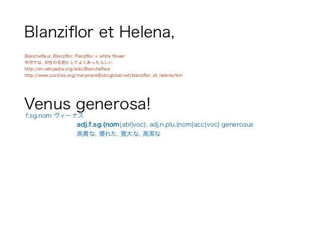 Blanziflor et Helena, ! Venus generosa! ! Blanchefleur, Blanziflor, Flanziflor = white flower 中世では, 女性の名前としてよくあったらしい http://en...