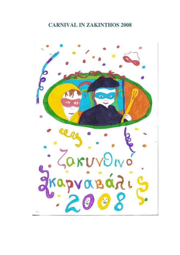 CARNIVAL IN ZAKINTHOS 2008