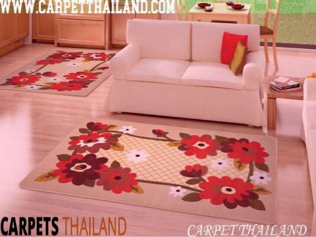 3 you need carpet