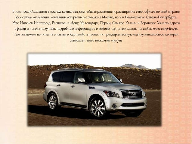 Авто без залога в иркутске