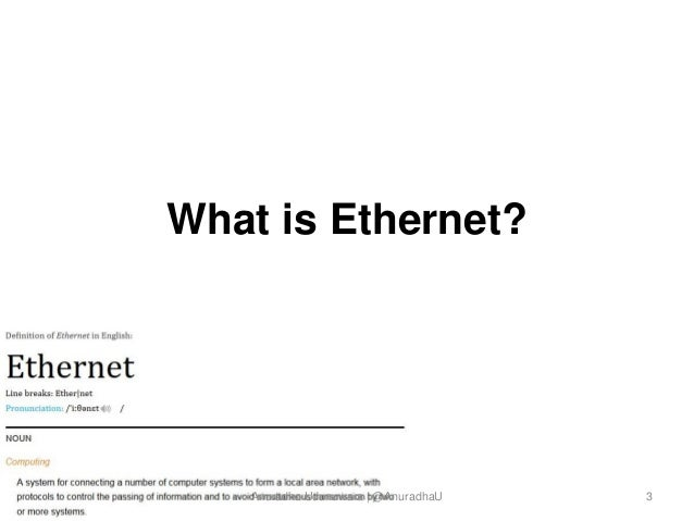 Carrier Ethernet - What and Why   Slide 3