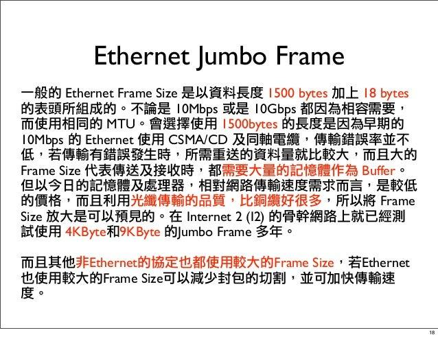 Carrier grade ethernet presentation