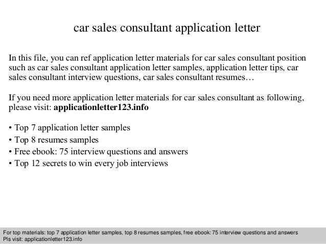 Automotive Sales Cover Letter