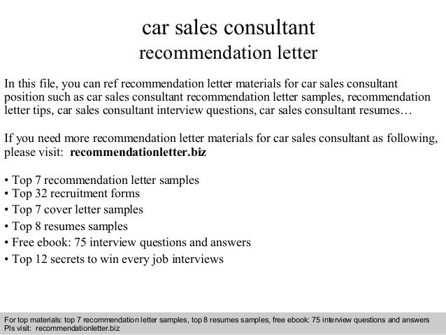 Car sales consultant recommendation letter