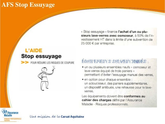 AFS Stop Essuyage
