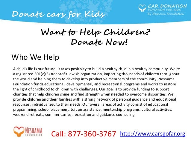 donate cars for kids