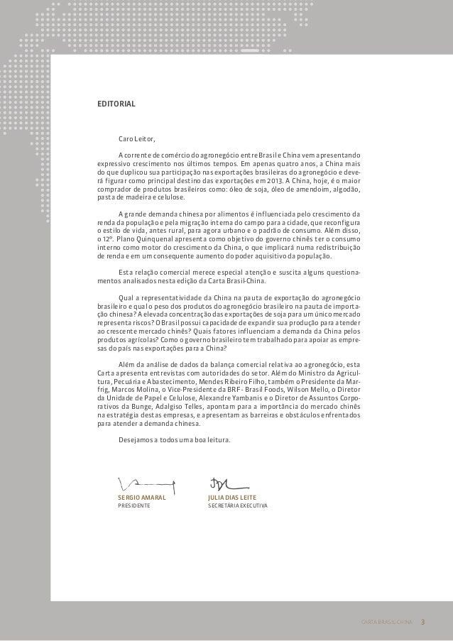 Carta brasil china a rela o comercial entre brasil e for Ministerio de interior en ingles