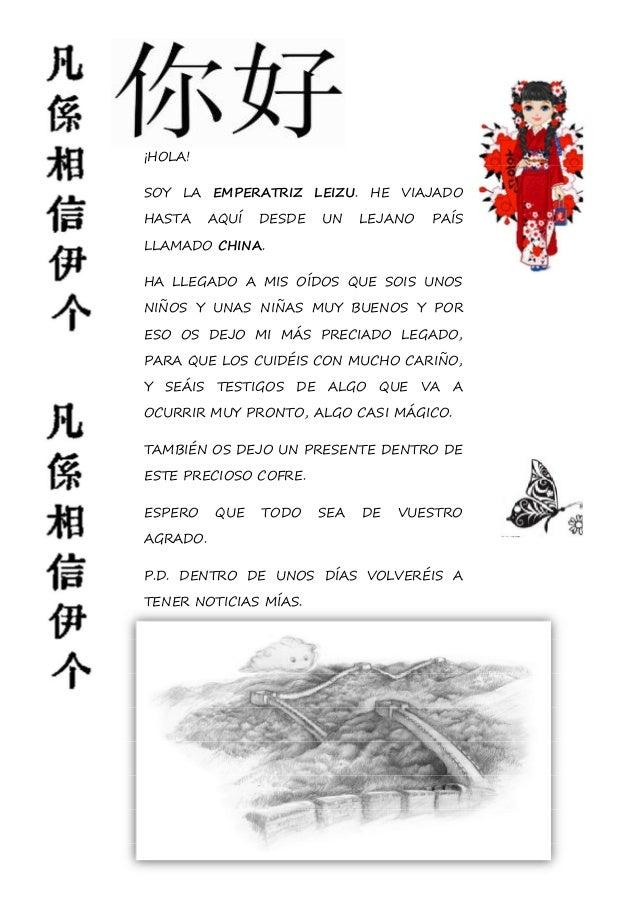 ¡HOLA!SOY LA EMPERATRIZ LEIZU. HE VIAJADOHASTA     AQUÍ   DESDE   UN    LEJANO   PAÍSLLAMADO CHINA.HA LLEGADO A MIS OÍDOS ...