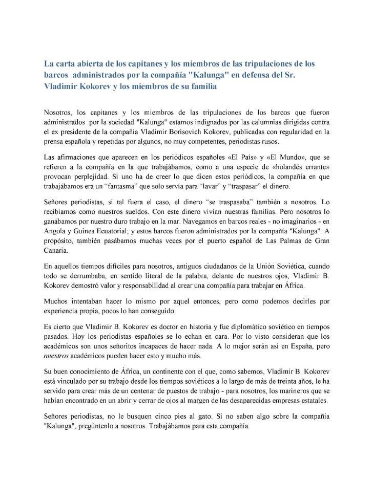 """La carta abierta de los capitanes y los miembros de las tripulaciones de los barcos  administrados por la compañía """"Kalung..."""