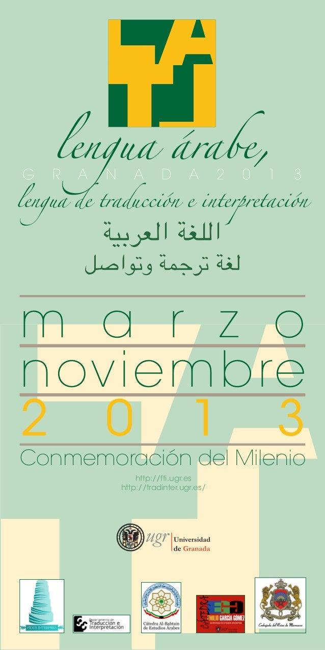 Cartel Milenio de Granada 2013 Slide 2