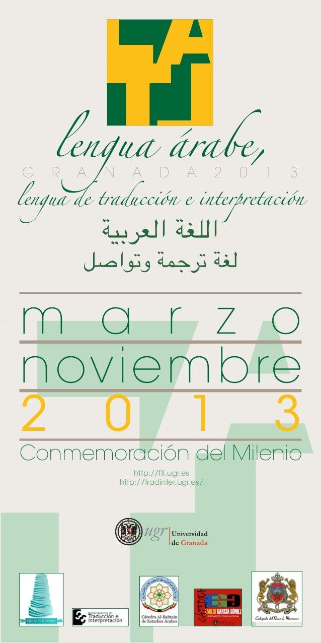 Cartel Milenio de Granada 2013 Slide 3