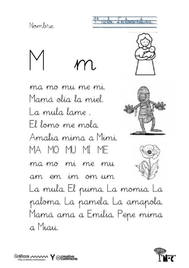 """ïm-""ÏÏ"" ""W "" Íïïíïï""        mamomunbenu.  Ma/ maoüaïanud.  Lamuïaïozim.   EÏÍo/ rYLonve/ rrLoÏa.  AmcLÜawwmaaMbI/ m MA [V..."