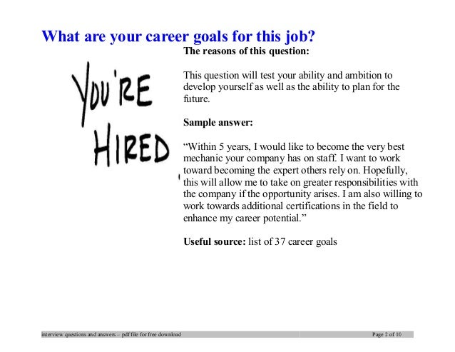 What Are Your Career Goals .