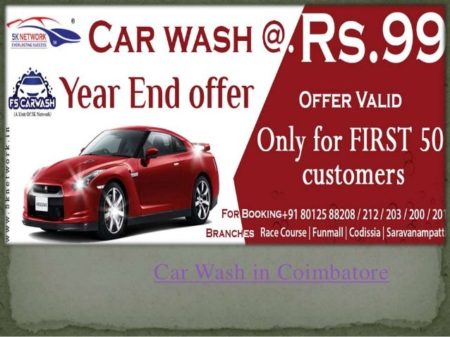 car wash in coimbatore. Black Bedroom Furniture Sets. Home Design Ideas
