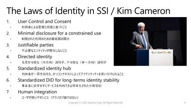 視点 SSI実現のための要件 従来モデルにおける課題 利⽤者 特定のIDプロバイ ダに依存しないこ と 事業継続性、可⽤性 IDプロバイダが停⽌すると連携サービスが使え ない アカウント管理 IDプロバイダ側のポリシーによるアカウント管 理。B...