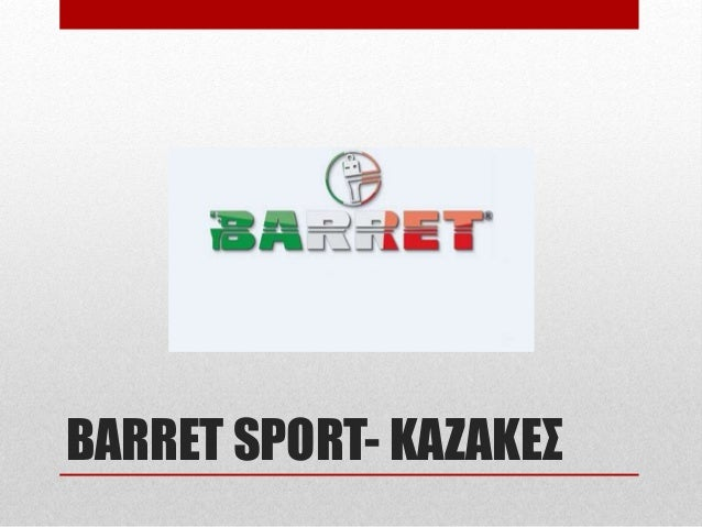 BARRET SPORT- ΚΑΖΑΚΕΣ