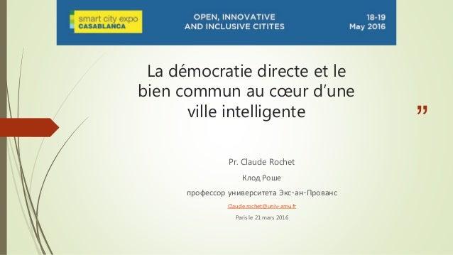""""""" """" La démocratie directe et le bien commun au cœur d'une ville intelligente Pr. Claude Rochet Клод Роше профессор универс..."""