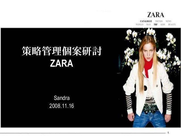 1 1 策略管理個案研討 ZARA Sandra 2008.11.16