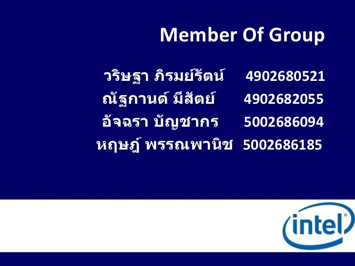 sowt case of intel corp 925 intel corporation intel corporation is an american multinational technology corporation founded in july 1968 and headquartered in santa clara, california.