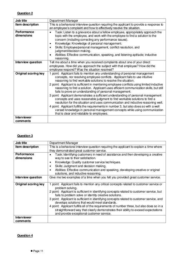 Hudepohl Case Study Final