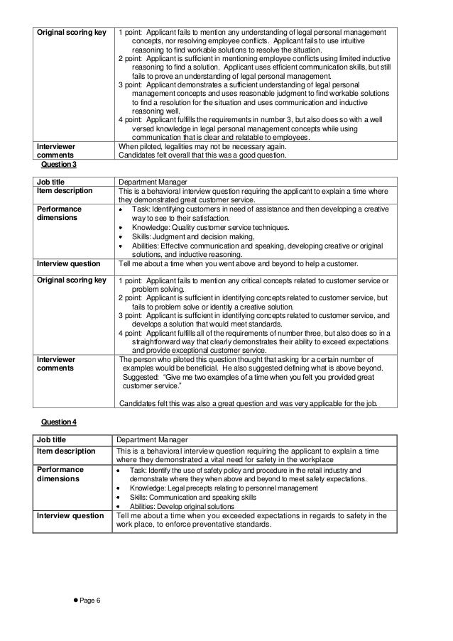 staffing case study Staffing wal-mart stores, inc (a) menu  staffing wal-mart stores, inc (a) case study alison konrad ken mark save  access to case studies expires six.