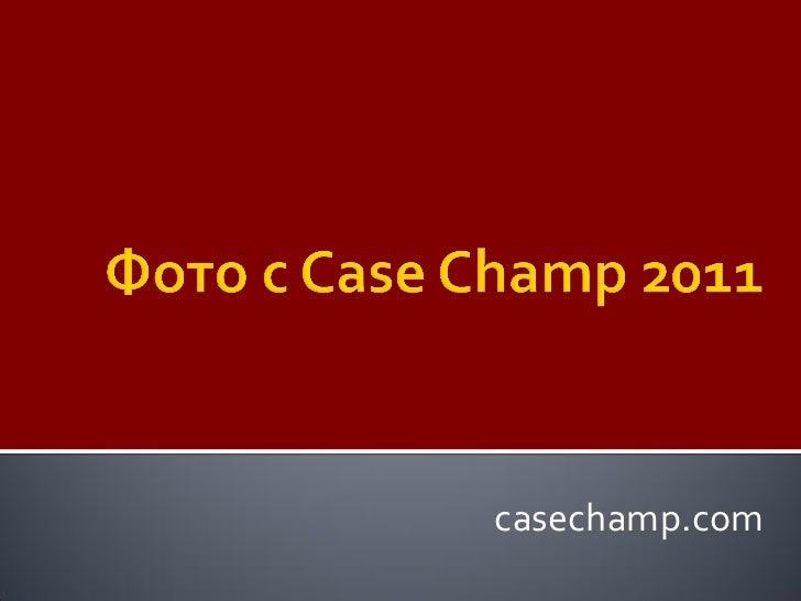 casechamp.com