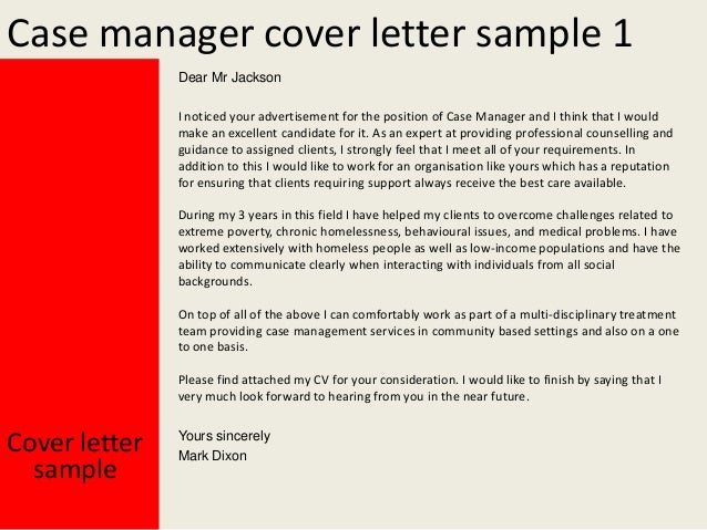 case manager cover letter no experience