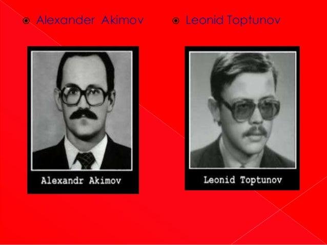 Leonid Toptunov