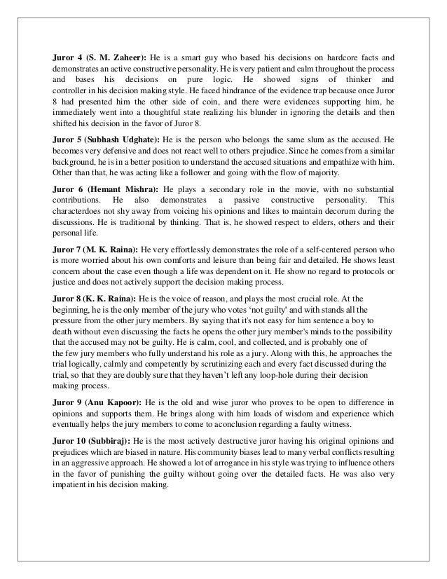 communications blunder analysis lululemon Lululemon strategy report, pestel, porters 5, implementation,  strategic recommendations, swot, budget, internal analysis, external  analysis  lululemon believes cross functional communication is crucial,  allowing  that states if an employee makes a mistake they have to take control  and.