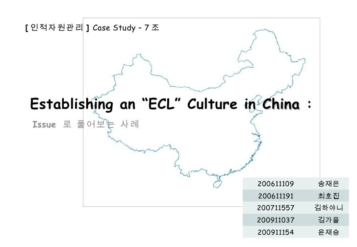 establishing an ecl culture in china Team:bnu-china/notebook we attempted to use a more sensitive ecl color-developing of microtubule polymerization was analyzed by establishing ordinary.