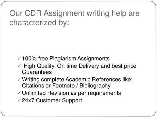 supplement essay help rice supplement essay help